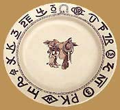 BS06 Boots & Saddle Pattern Lunch Plate